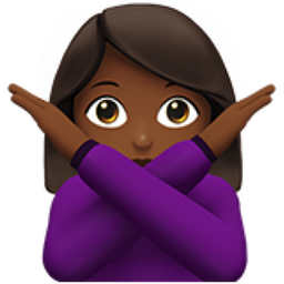 No Emoji